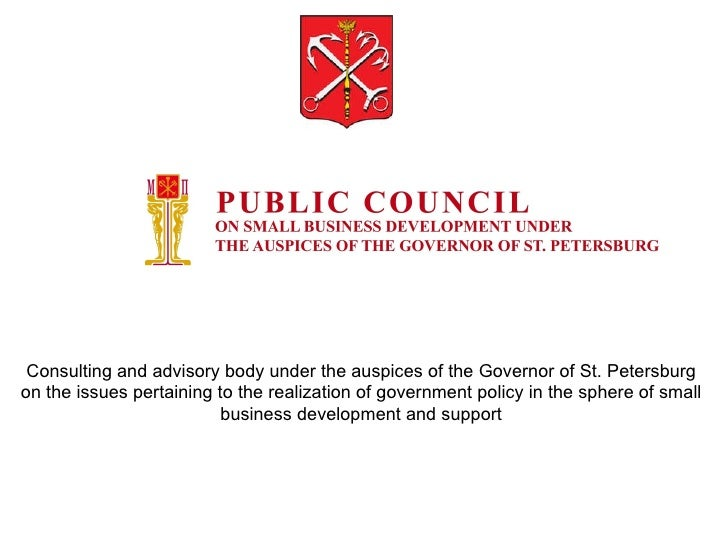 Consulting and advisory body under the auspices of the Governor of St. Petersburgon the issues pertaining to the realizati...