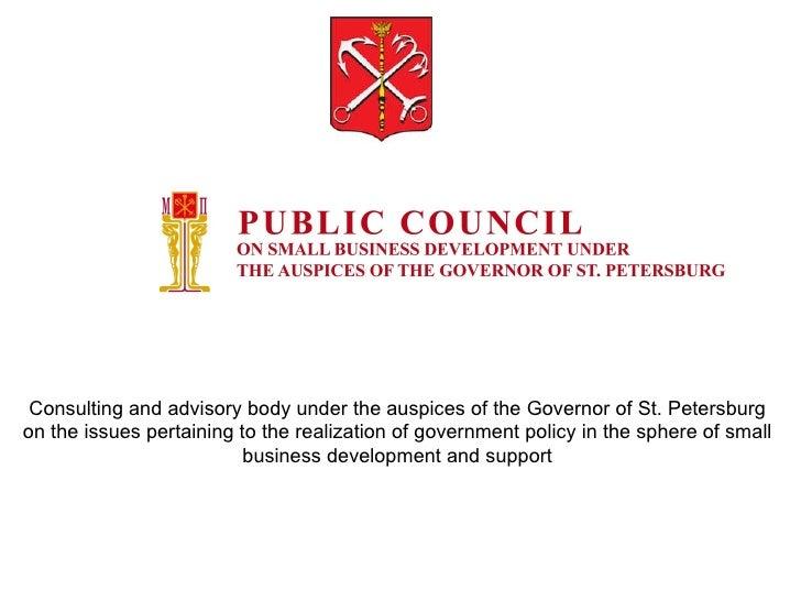 Public.council.on.sme.development