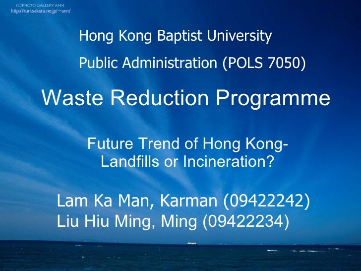 Public Administration Presentation  Waste Reduction Programme[1]