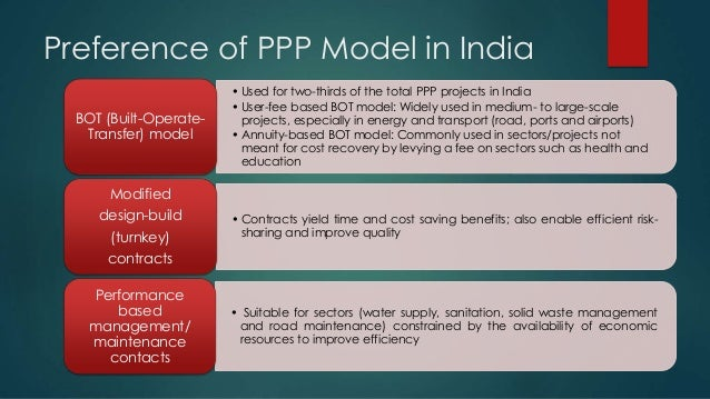 essay on public private partnership in india