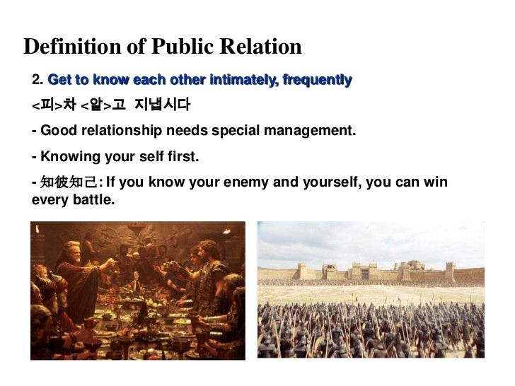 intro to public relations notes 2 definition public relations is the management function that establishes and maintains mutually beneficial relationships between an organization and the publics on whom its success or failure depends broom, 2009, effective public relations, page 7.