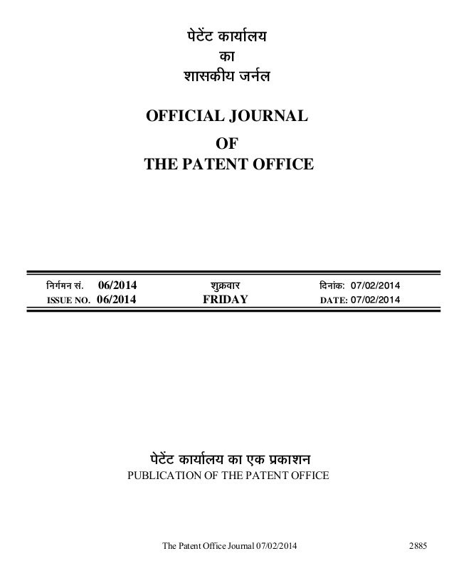 Published indian patent and design registration information  february 7th 2014