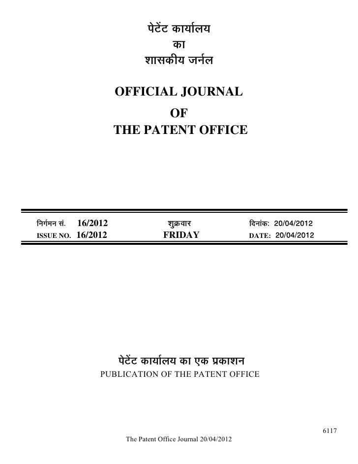 Published patent and design registration information   april 20th, 2012