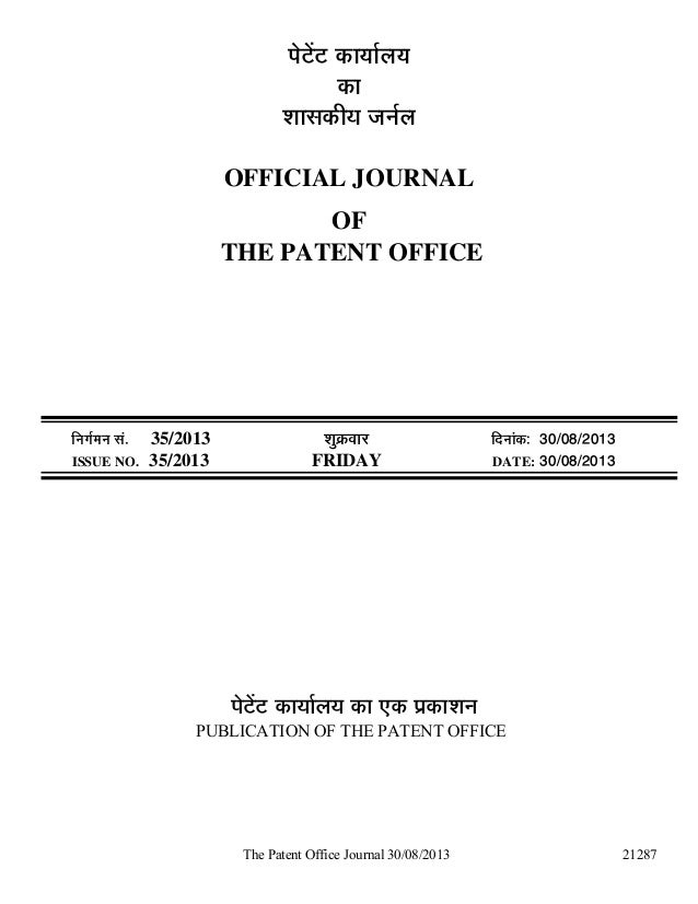 Published patent and design registration information   august 30th, 2013
