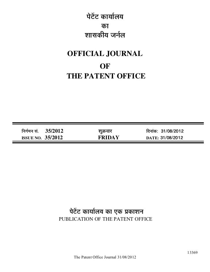 Published patent and design registration information   august 31st, 2012