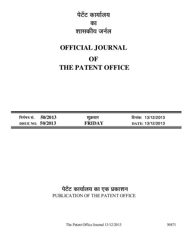 Patent Office India Published Patent and Design registration Information December 13th, 2013