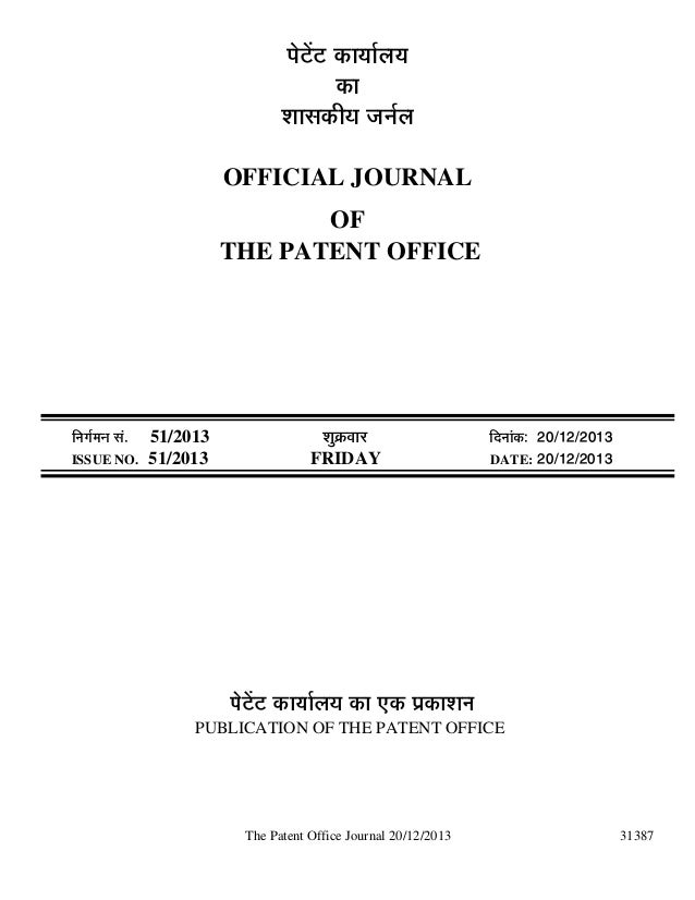 ¯Öê™üë™ü úÖµÖÖÔ»ÖµÖ úÖ ¿ÖÖÃ֍úßµÖ •ÖÖÔ»Ö OFFICIAL JOURNAL OF THE PATENT OFFICE  ÖÔ´ÖÖ ÃÖÓ. ISSUE NO.  51/2013 51/2...