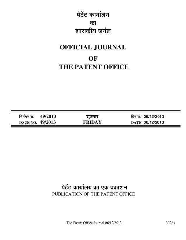 Published patent and design registration information   december 6th, 2013