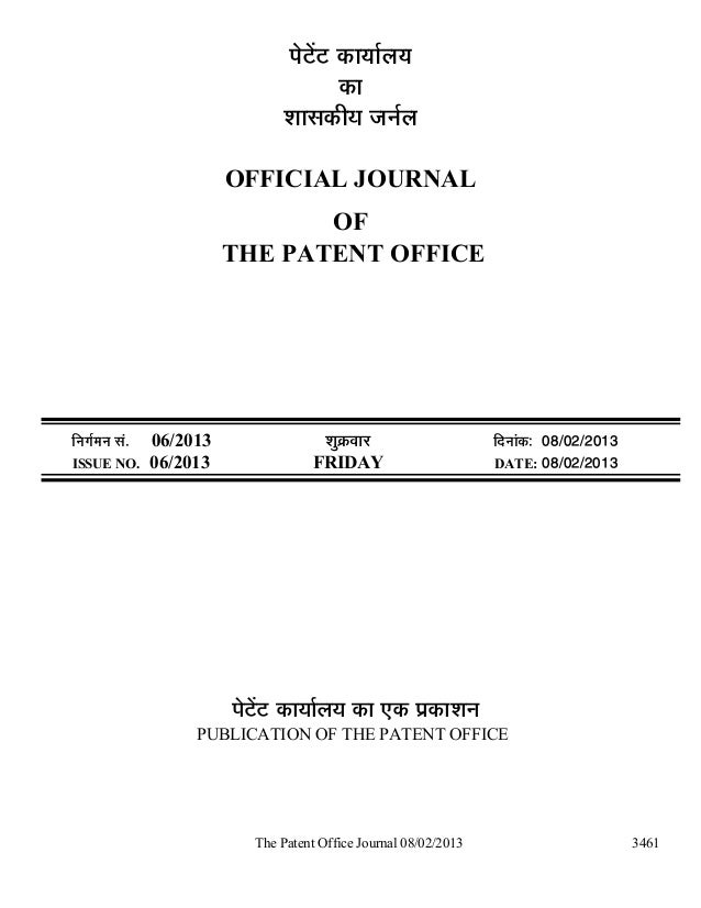 Published patent and design registration information   february 8th, 2013