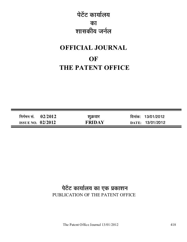 Published patent and design registration information   january 13th, 2012