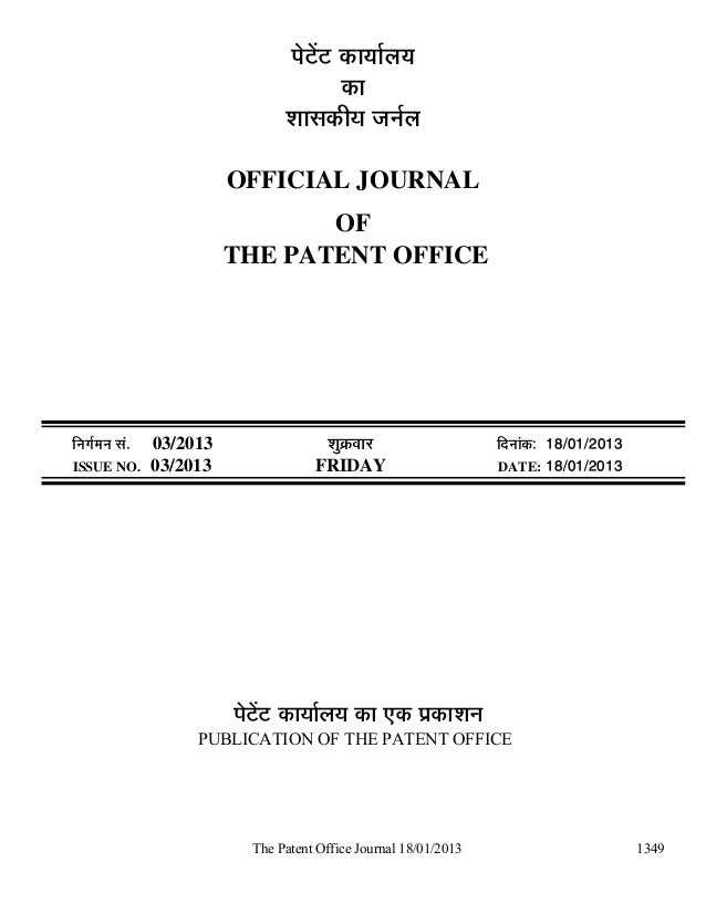 Published patent and design registration information   january 18th, 2013