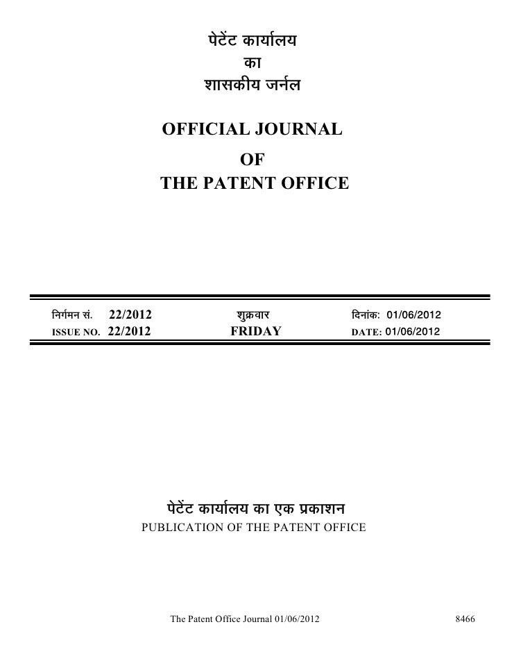 Published patent and design registration information   jun 1st, 2012