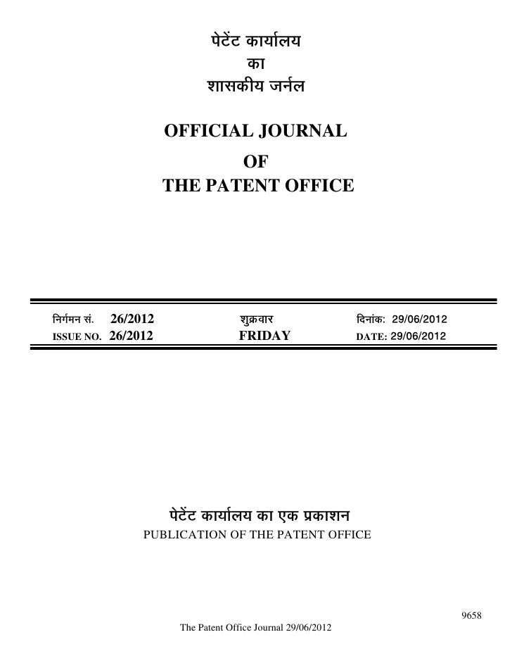 Published patent and design registration information   june 29th, 2012