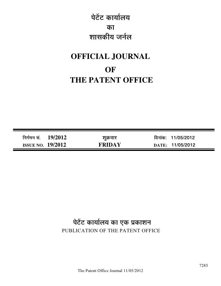 Published patent and design registration information   may 11th, 2012