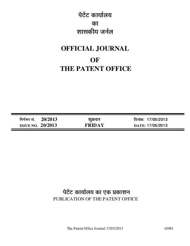 The Patent Office Journal 17/05/2013 10981¯Öê ëü ü úÖµÖÖԻֵ֍úÖ¿ÖÖÃ֍úßµÖ ÖÖÔ»ÖOFFICIAL JOURNALOFTHE PATENT OFFICEÖ...