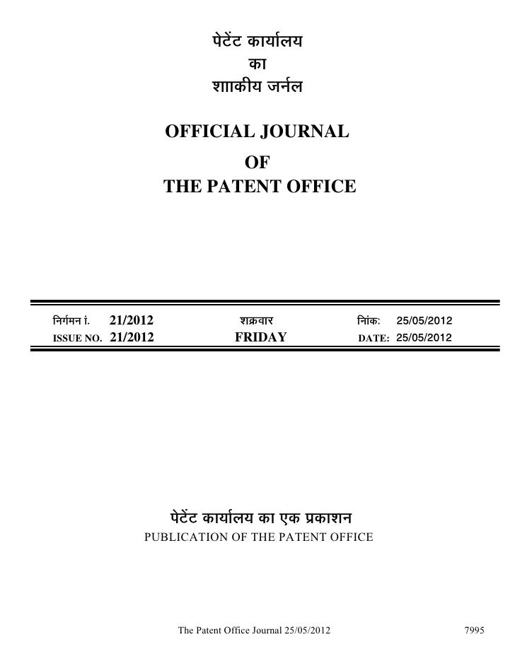 Published patent and design registration information   may 25th, 2012