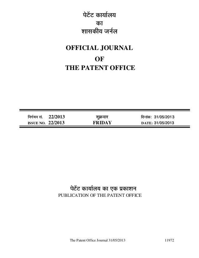 Published patent and design registration information   may 31st, 2013