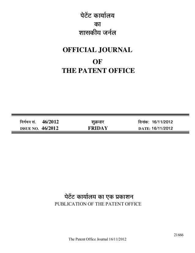 Published patent and design registration information   november 16th, 2012