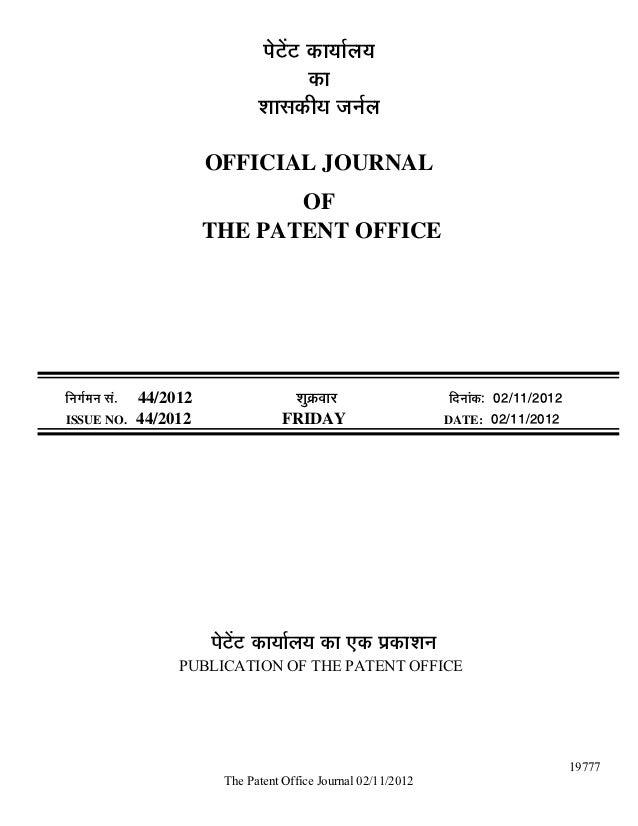 Published patent and design registration information   november 2nd, 2012