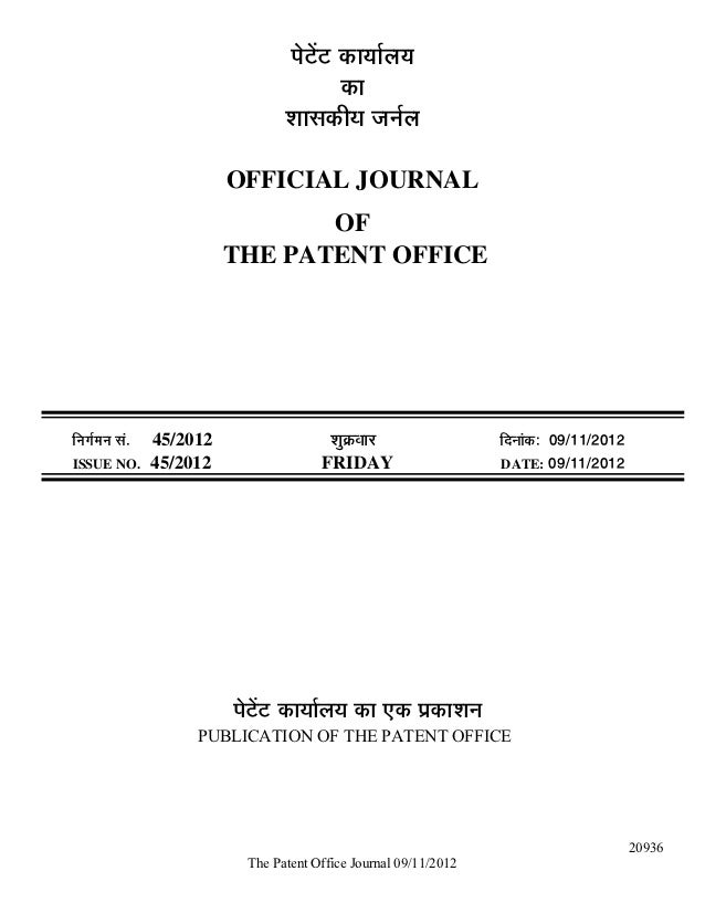 Published patent and design registration information   november 9th, 2012