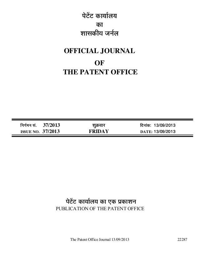 Published patent and design registration information   september 13th, 2013