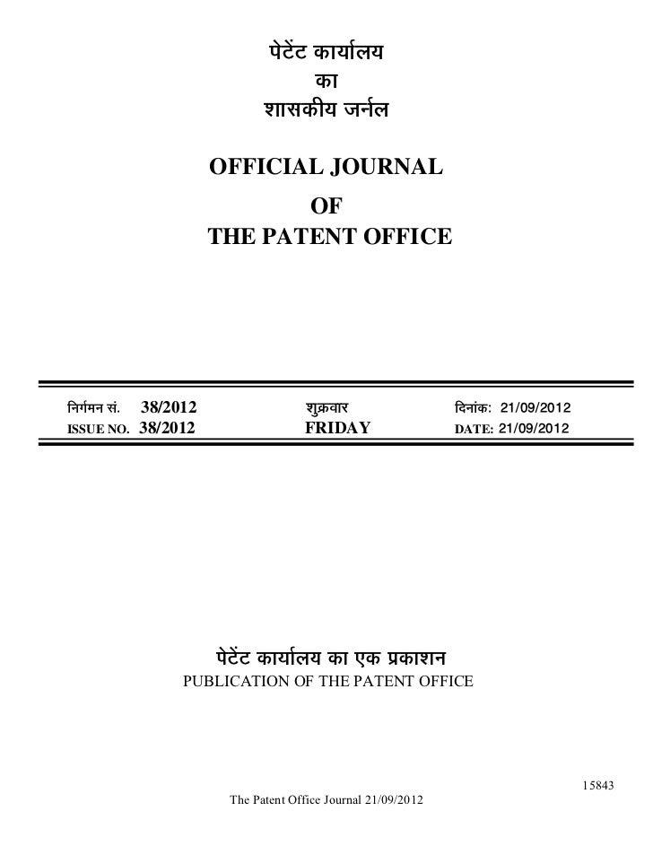 Published patent and design registration information   september 21st, 2012