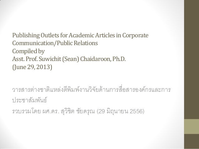 Publishing outlets for academic articles in corporate communication