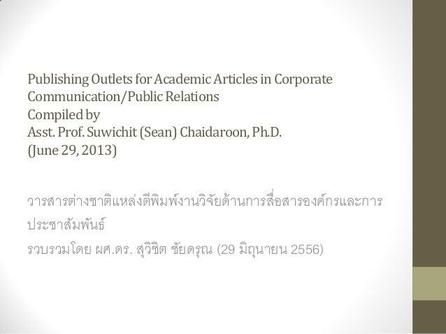 PublishingOutletsforAcademicArticlesinCorporate Communication/PublicRelations Compiledby Asst.Prof.Suwichit(Sean)Chaidaroo...