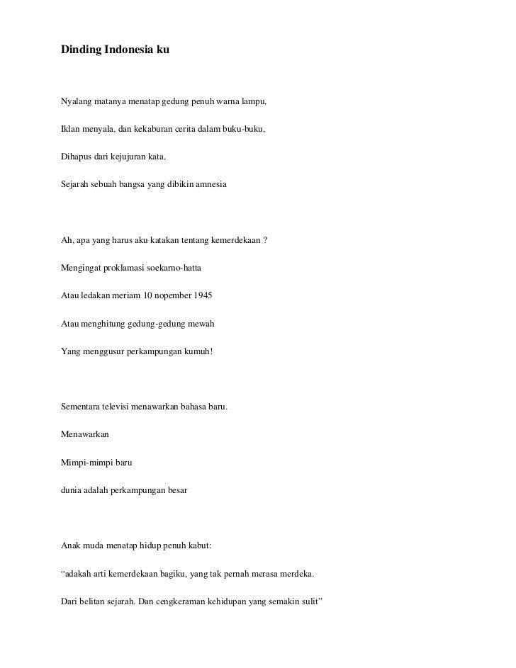 Puisi dinding indonesia ku