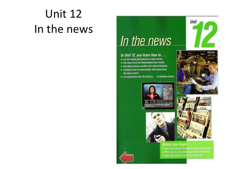 Unit 12 In the news