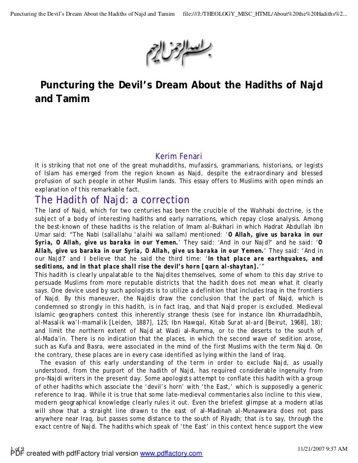 Puncturing the-devil's-dream-about-the-hadiths-of-najd-and-tamim