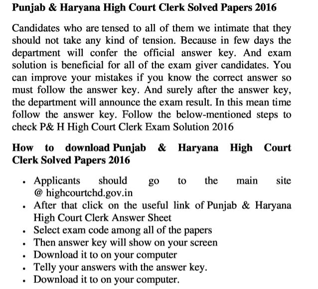 Punjab & haryana high court clerk govt job exam answer key 2016 result download online