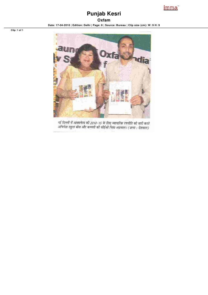 Punjab Kesri                                                      Oxfam                Date: 17-04-2010 | Edition: Delhi |...