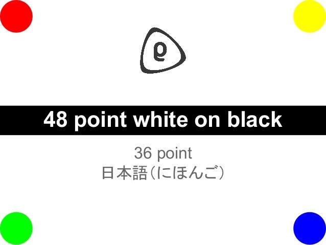 36 point 日本語(にほんご) 48 point white on black