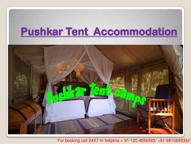 Pushkar tent accommodation