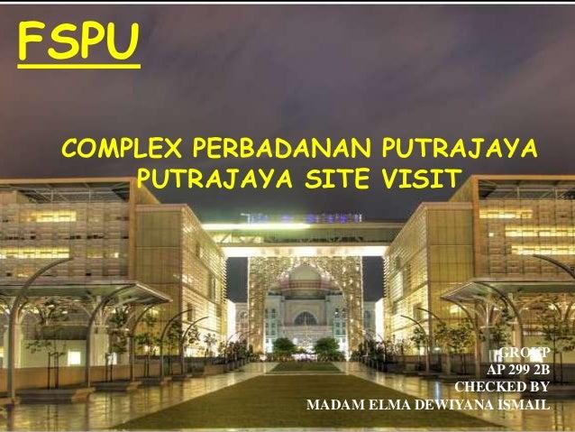 Kompleks Perbadanan Putrajaya
