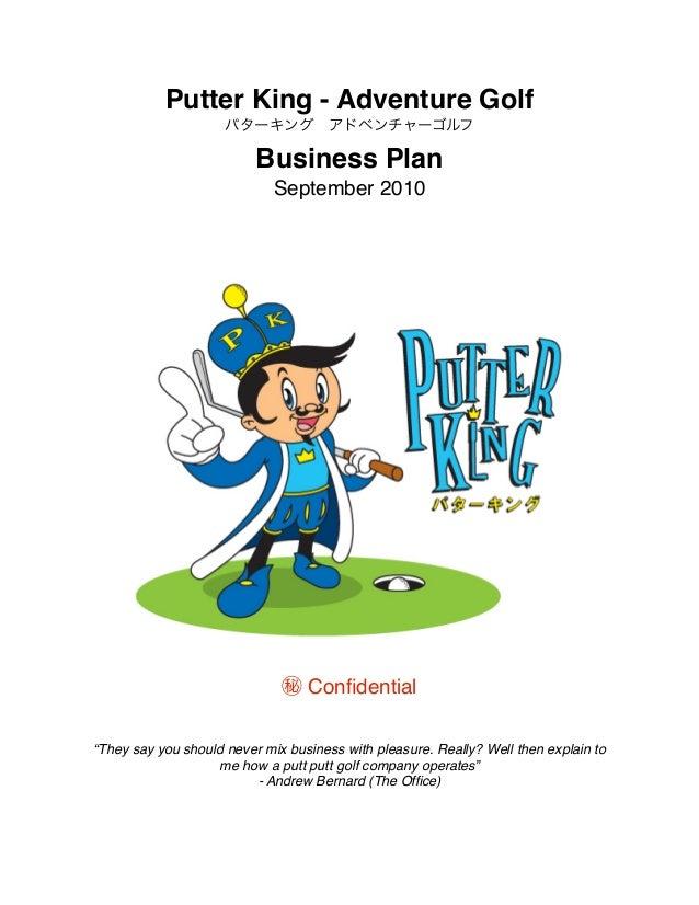 Golf business plan