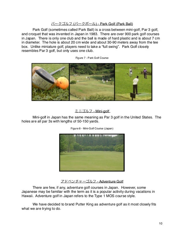 A Sample Golf Course & Resort Business Plan Template