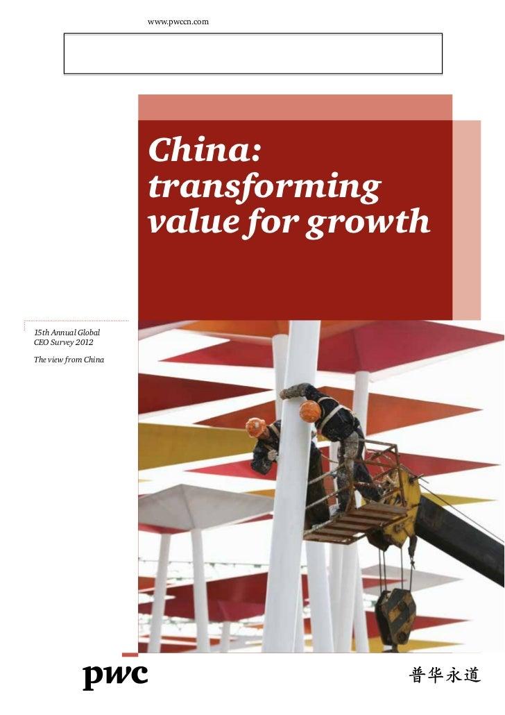 CEO Survey : le point de vue des dirigeants chinois (2012)