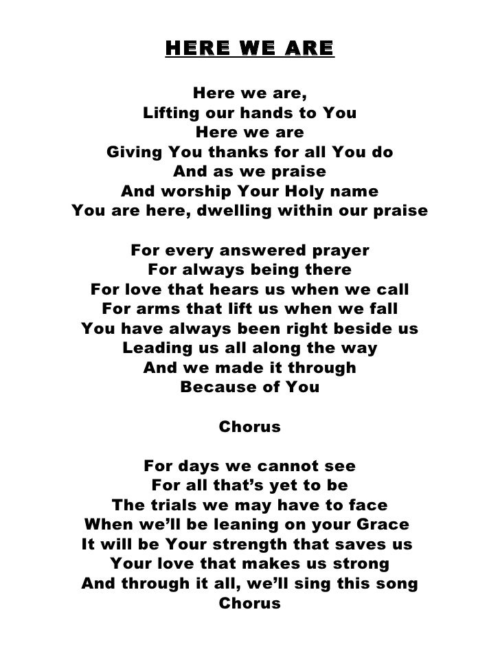 We Lift Our Hands lyrics by Kirk Franklin - original song ...