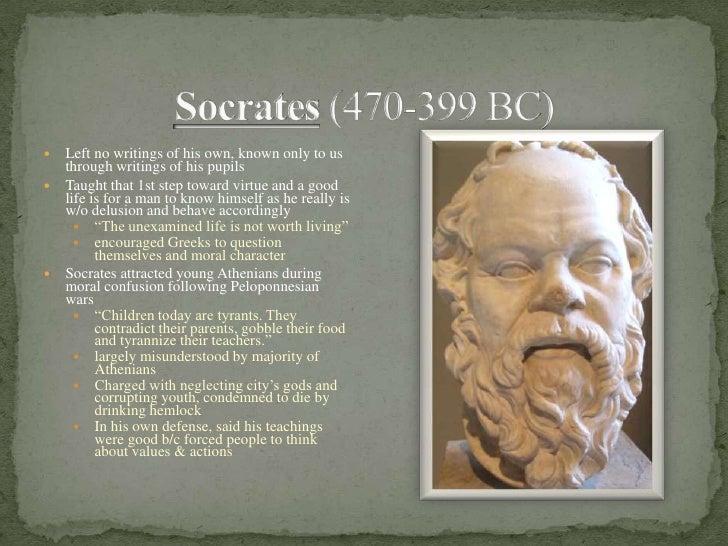 Socrates writings