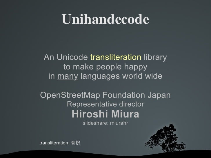 Unihandecode An Unicode  transliteration  library to make people happy in  many  languages world wide OpenStreetMap Founda...