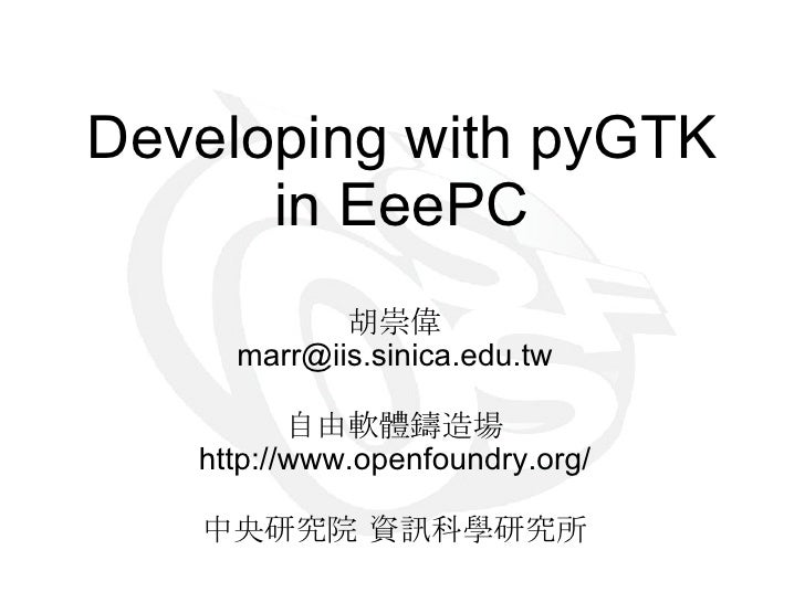 Developing with pyGTK in EeePC
