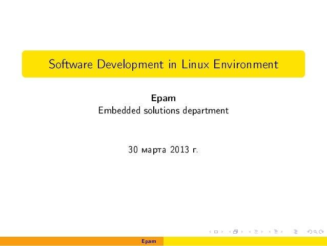 Software Development in Linux Environment Epam Embedded solutions department 30 ìàðòà 2013 ã. Epam