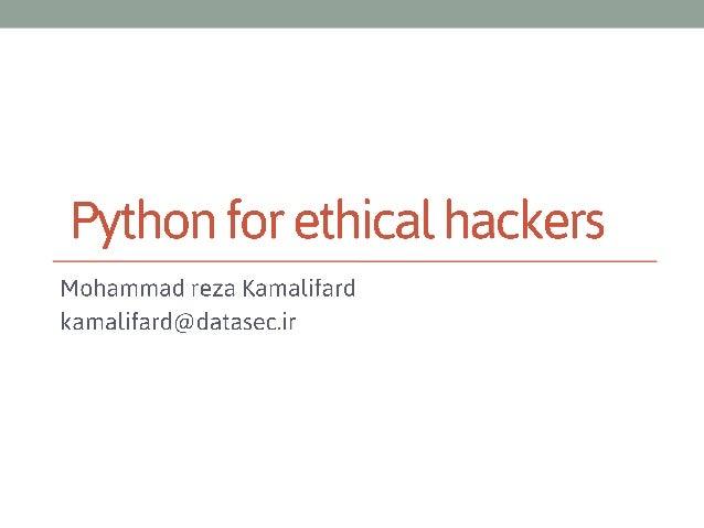 اسلاید اول جلسه اول دوره پاییز کلاس پایتون برای هکرهای قانونی