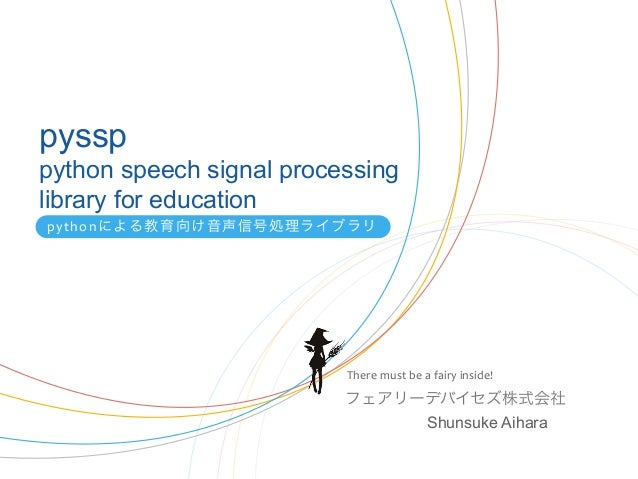 pyssppython speech signal processinglibrary for educationpythonによる教育向け音声信号処理ライブラリ                          There	  must	  ...