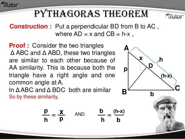 Презентация по математике различные подходы к доказательству теоремы пифагора - скачать