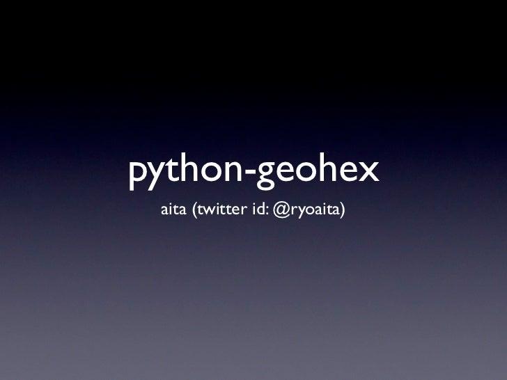 python-geohex aita (twitter id: @ryoaita)