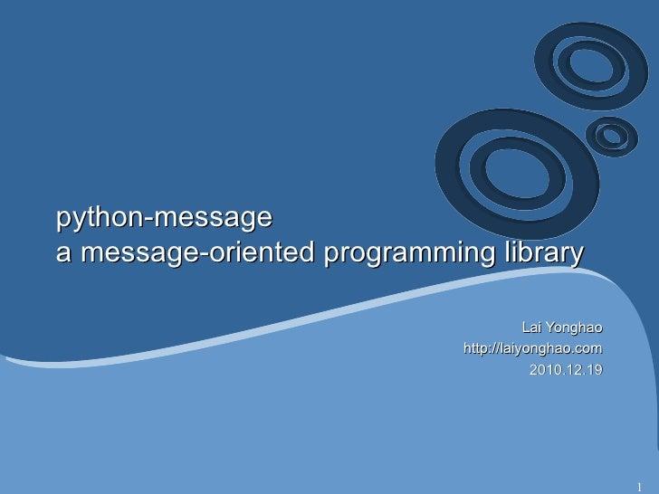 python-message-0.1.0