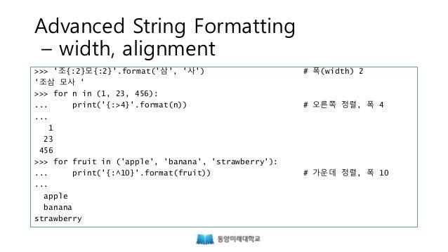 Python for Python string template